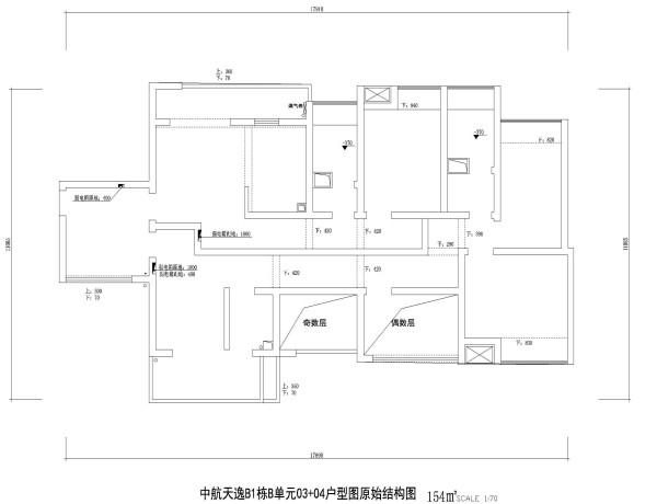 中航天逸B1栋B单元03+04户型图原始结构图4房2厅2卫