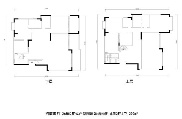 招商海月 26栋D复式户型图原始结构图 5房2厅4卫 292m²