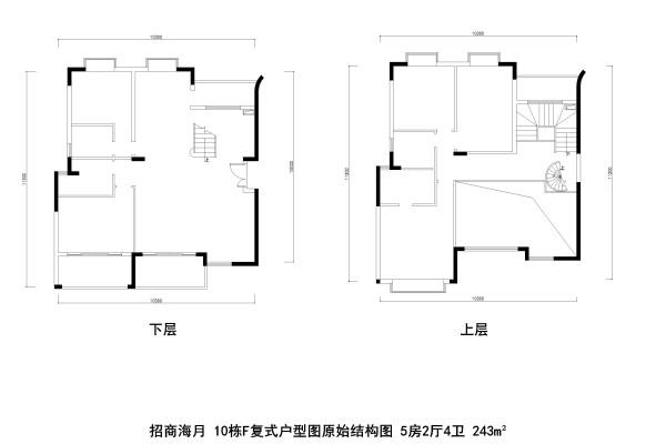 招商海月 10栋F复式户型图原始结构图 5房2厅4卫 243m²