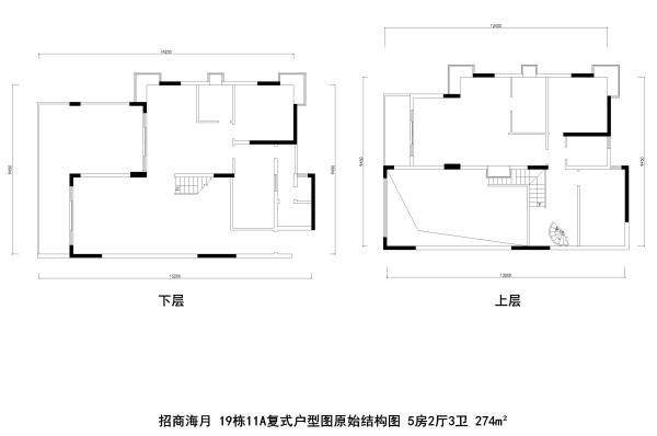 招商海月 19栋11A复式户型图原始结构图 5房2厅3卫 274m²