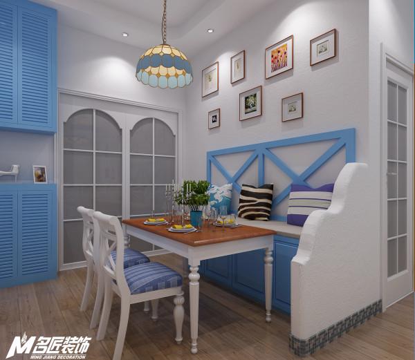 餐厅区域蓝色卡座、餐桌、吊灯及白色隔断,让业主感觉仿佛在海边享受美食。白色隔断又将客厅与餐厅进行了巧妙的区分。