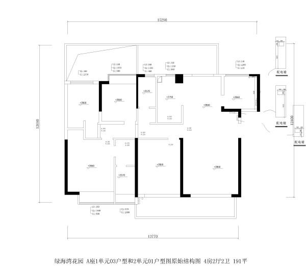 绿海湾花园 A座1单元03户型和2单元01户型图原始结构图 4房2厅2卫 191平