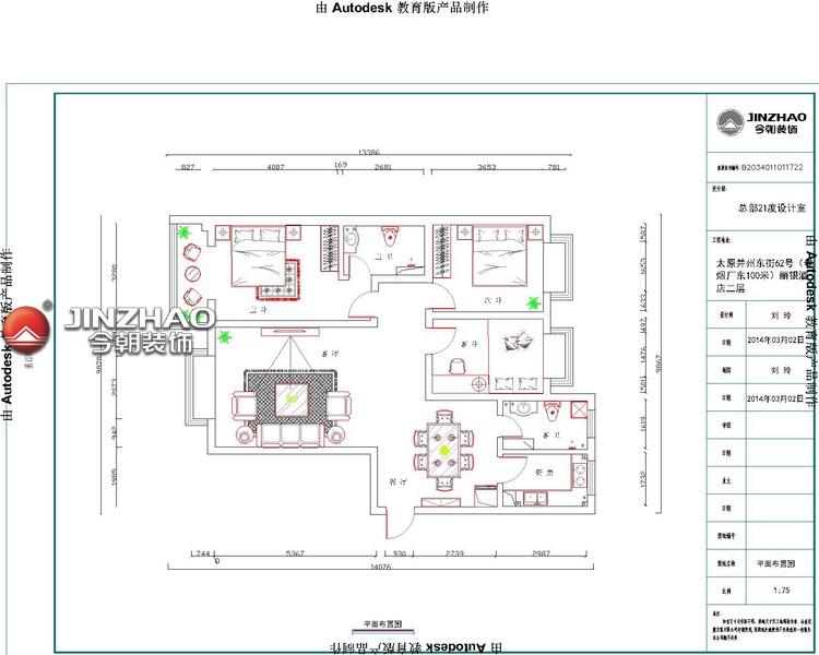 三居 户型图图片来自152xxxx4841在龙湖国际的分享