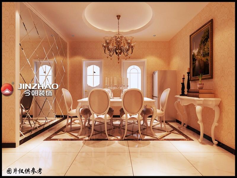 三居 餐厅图片来自152xxxx4841在龙湖国际的分享