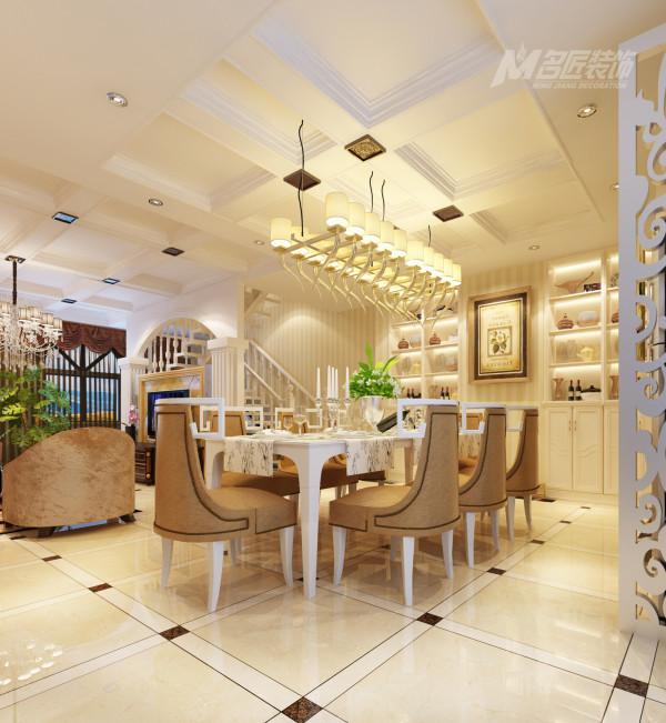 客餐厅区域从硬装到软装部分,运用白、黄、金三色进行搭配,将欧式风格特征完美的展现出来!