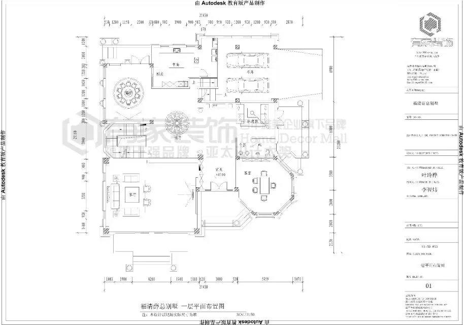 简约 欧式 别墅 白领 收纳 80后 小资 户型图图片来自福州有家装饰工程有限公司在【有家装饰】福清自建别墅的分享