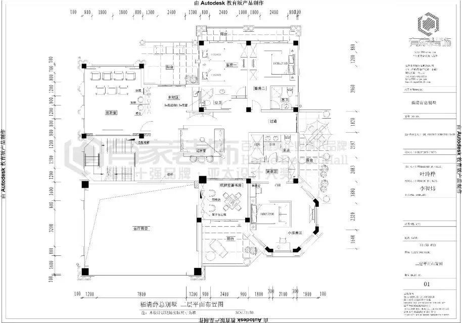 简约 欧式 别墅 白领 收纳 户型图图片来自福州有家装饰工程有限公司在【有家装饰】福清自建别墅的分享