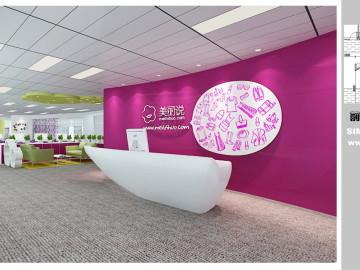广州美丽说办公室装修设计