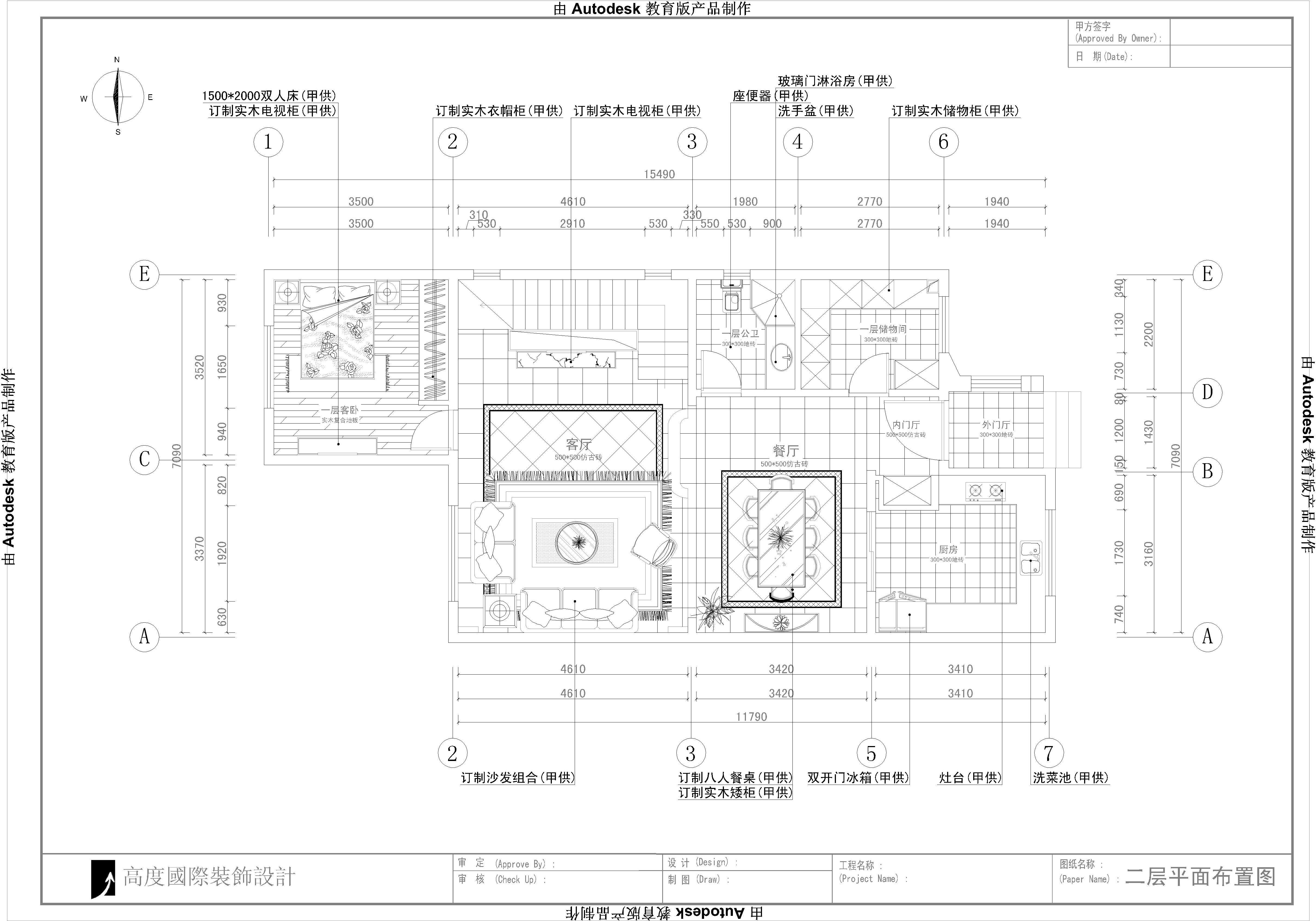 托斯卡纳 别墅 户型图图片来自凌军在龙湖香醍漫步托斯卡纳风格的分享