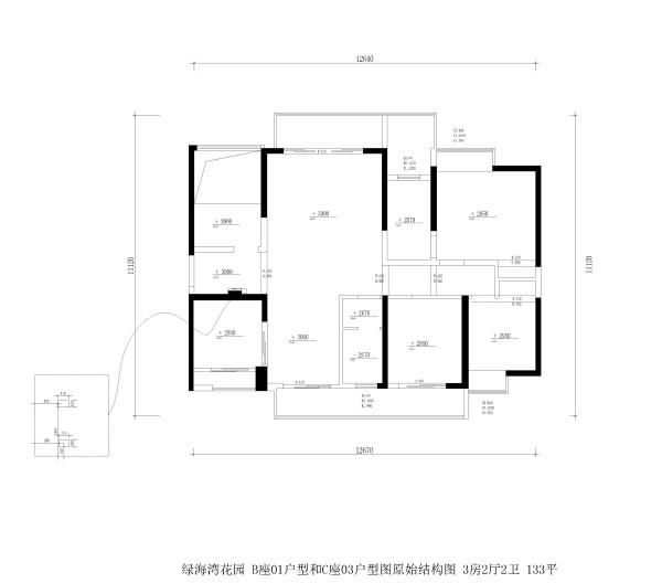 绿海湾花园 B座01户型和C座03户型图原始结构图 3房2厅2卫 133平