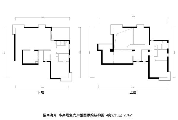 招商海月 小高层复式户型图原始结构图 4房2厅3卫 253m²