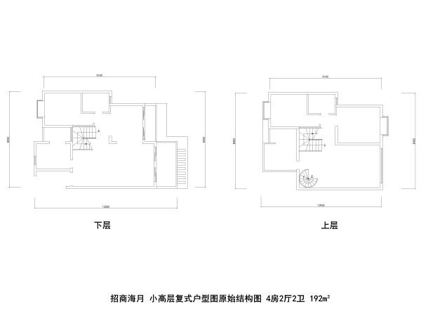 招商海月 小高层复式户型图原始结构图 4房2厅2卫 192m²