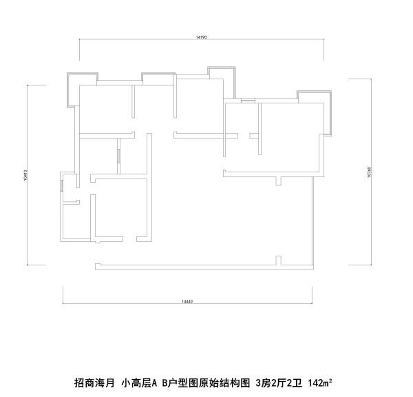 招商海月 小高层A B户型图原始结构图 3房2厅2卫 142m²