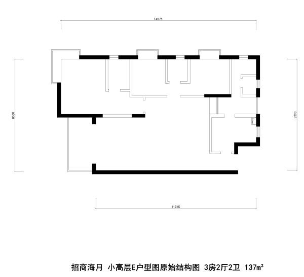 招商海月 小高层E户型图原始结构图 3房2厅2卫 137m²