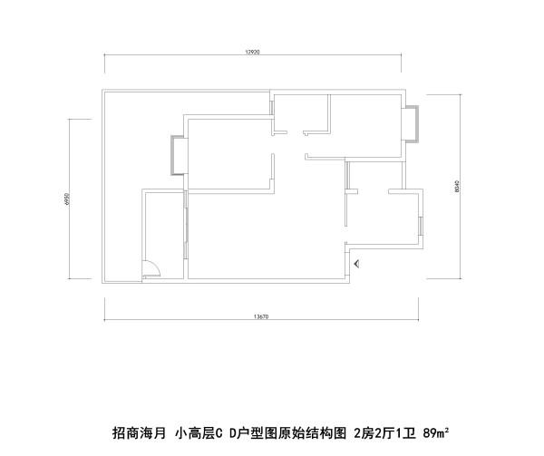 招商海月 小高层C D户型图原始结构图 2房2厅1卫 89m²