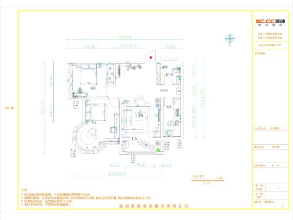 从户型图中可以看出,南北通透,户型整齐,房间规整,宽敞。客厅,主卧采光充足。但卧室与卫生间相离较远,卧室阳台空间面积过大。