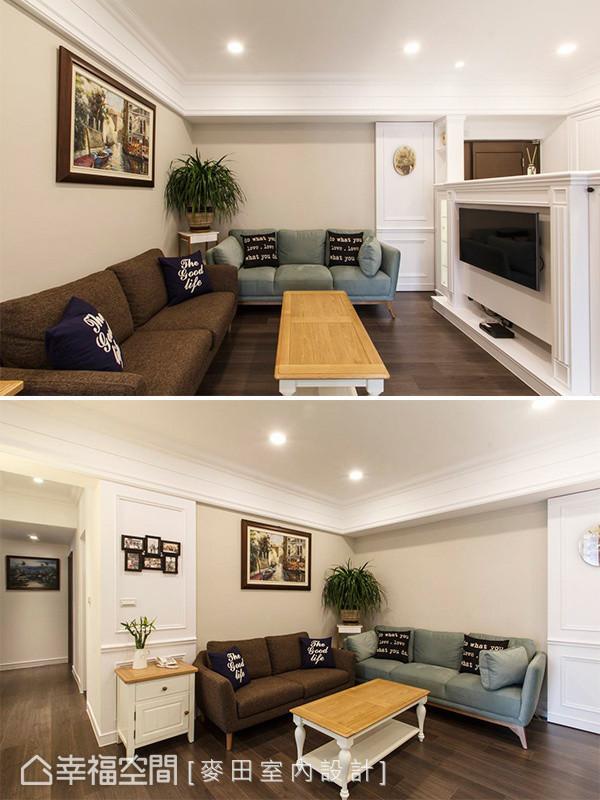 位于蓝色沙发旁的电箱,陈靖绒设计师特别以典雅的白色线板将其隐藏,并透过对称的设计手法,平衡厅区的视觉感受及设计层次。