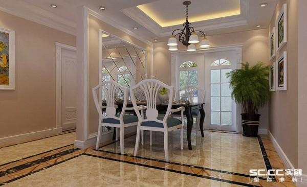 餐厅设计: 由于餐厅的尺寸较小,所以在背景设计上采用水银镜碎拼的设计手法,怕配素雅的白色镜框线,是餐厅看起来开阔敞亮而又不单调。
