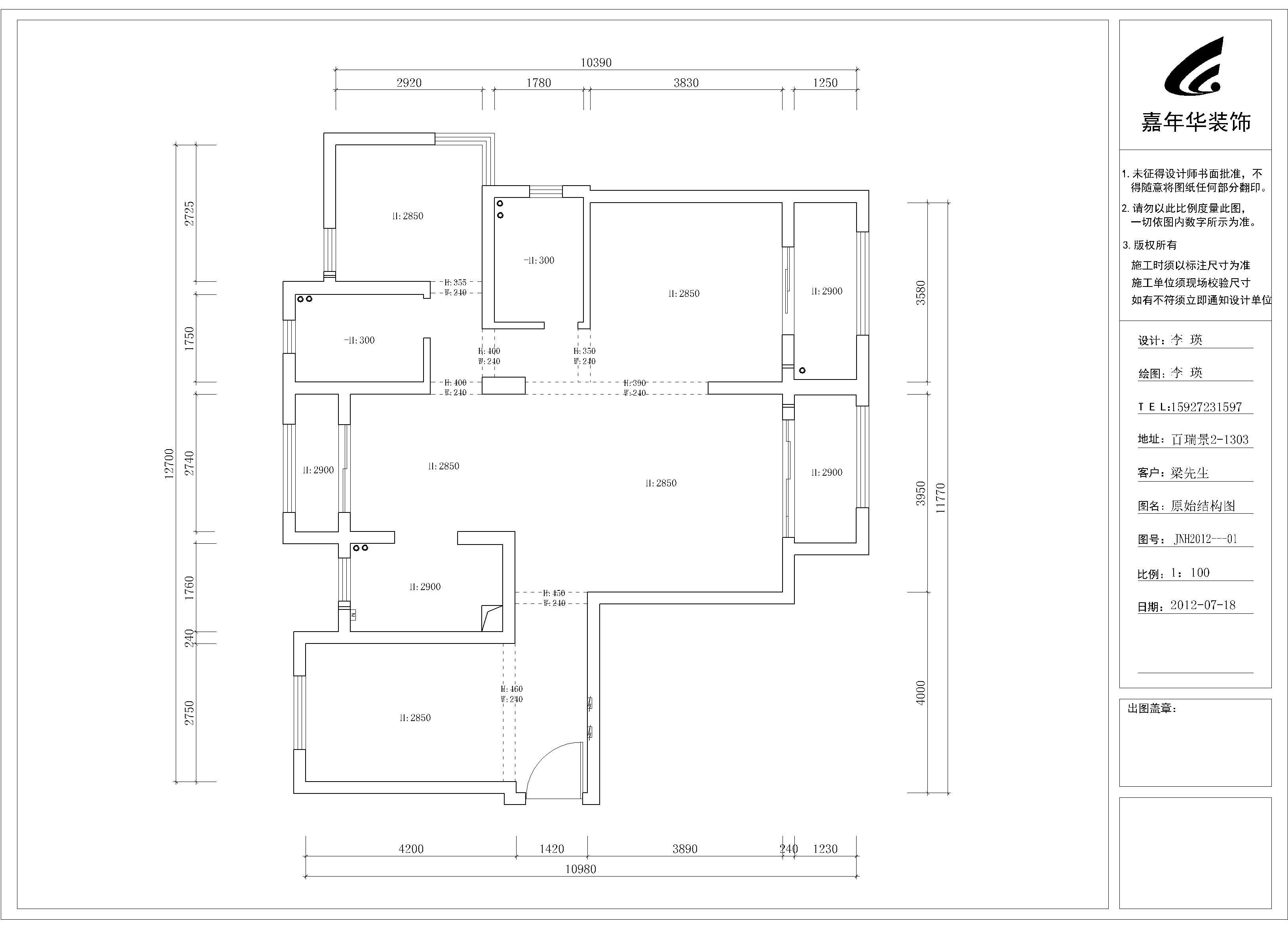 欧式 三居 简明 经济 实用 舒适 户型图图片来自武汉嘉年华装饰在百瑞景的分享