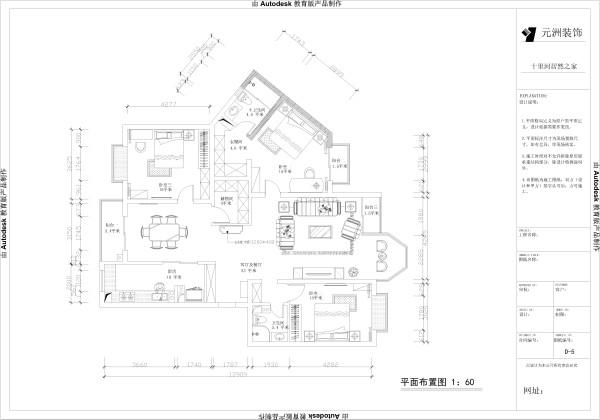 户型图。案例是老房改造的项目,但是空间是异形的,非常靠要设计师的设计水平!