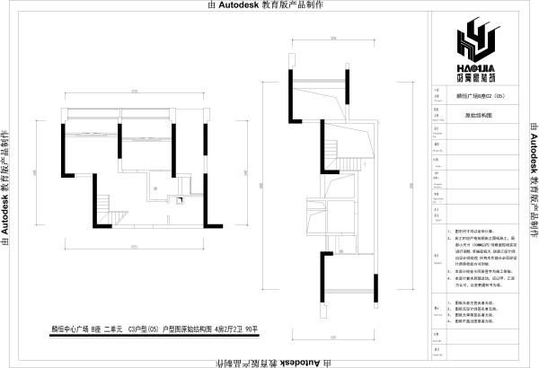 麟恒中心广场 B座 二单元  C3户型(05) 户型图原始结构图 4房2厅2卫 90平