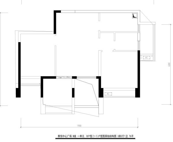 麟恒中心广场 B座 一单元  D户型(1-1)户型图原始结构图 3房2厅1卫 76平
