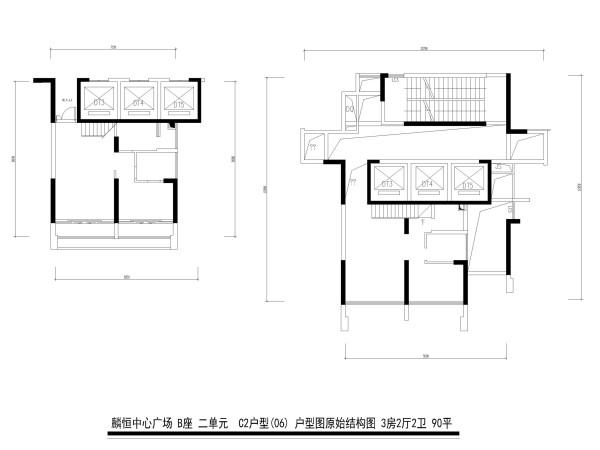 麟恒中心广场 B座 二单元  C2户型(06) 户型图原始结构图 3房2厅2卫 90平
