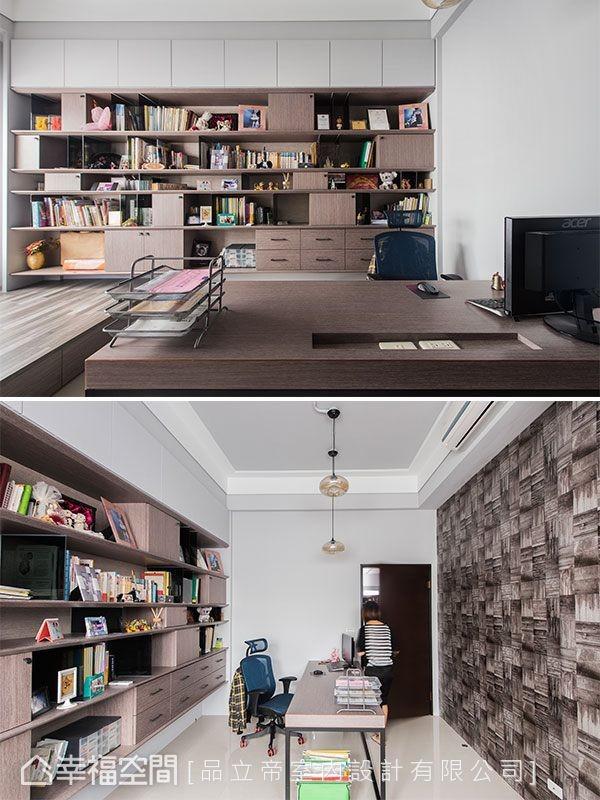 简约而内敛的风格调性转换,给予有时需在家办公的男主人一份利落的宁静,窗前的架高地坪,可做为平时午休小憩的空间。