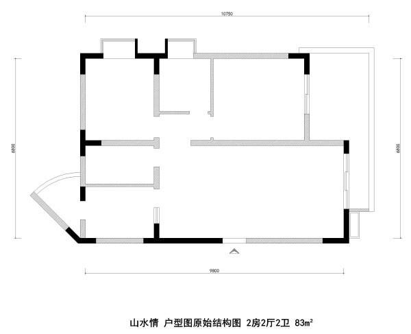 山水情 户型图原始结构图 2房2厅2卫 83m²