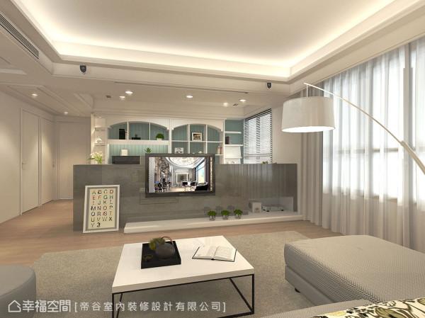 客厅与书房间以电视矮墙开放分界空间机能,延伸的视野拉长景深并放大空间感。 (此为3D合成示意图)
