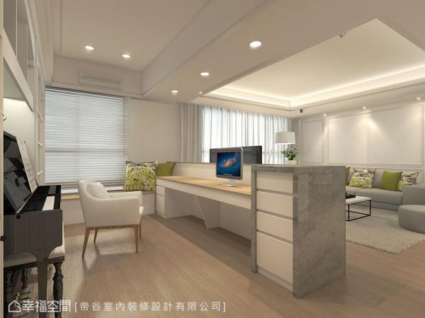 调整后的格局,客厅、餐厅、厨房与书房共容于同一个开放空间里,开阔自由的互动关系,拉近家庭成员间的距离。 (此为3D合成示意图)
