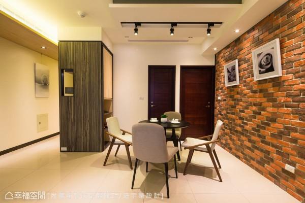 陈元旻设计师特别为屋主在玄关与餐厅间规划双面收纳柜,兼有鞋柜及餐厅收纳的机能;餐厅平台上更可摆上咖啡机,让屋主使用上更方便。