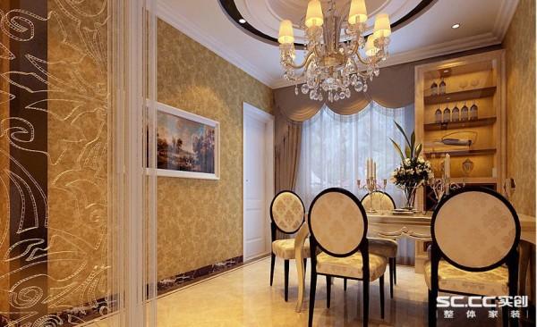 餐厅设计: 白色酒柜,在木作百叶帘衬饰下营造现代美式风格。给人一种时尚大气,加上美式吊灯更让我们感受到浪漫的氛围,大气时尚而又随意