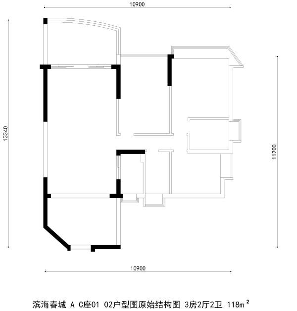 滨海春城A C座01 02户型图原始结构图 3房2厅2卫 118m²