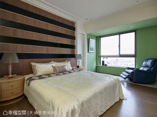 多一些自然元素,如温润的木皮主墙与绿色漆面的跳色,就能让卧眠空间多一点休闲氛围。