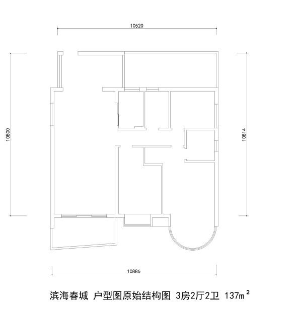 滨海春城户型图原始结构图3房2厅2卫 137m²