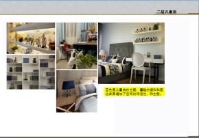 新古典 白领 80后 loft 设计经典 儿童房图片来自家百年装饰在中交江锦湾loft的分享