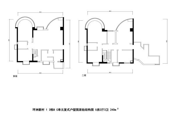 坪洲新村1 3栋B C单元复式户型图原始结构图 5房2厅3卫 240m²
