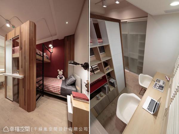 透过上下铺的规划,与书桌、衣柜机能的整合,小房间一样拥有完善机能。