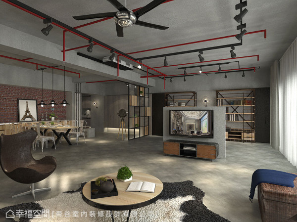 LOFT概念的开放式空间设计,使单向的采光均匀铺展于开阔的空间中,机能的界线仅透过立面造型与家具摆设界定。