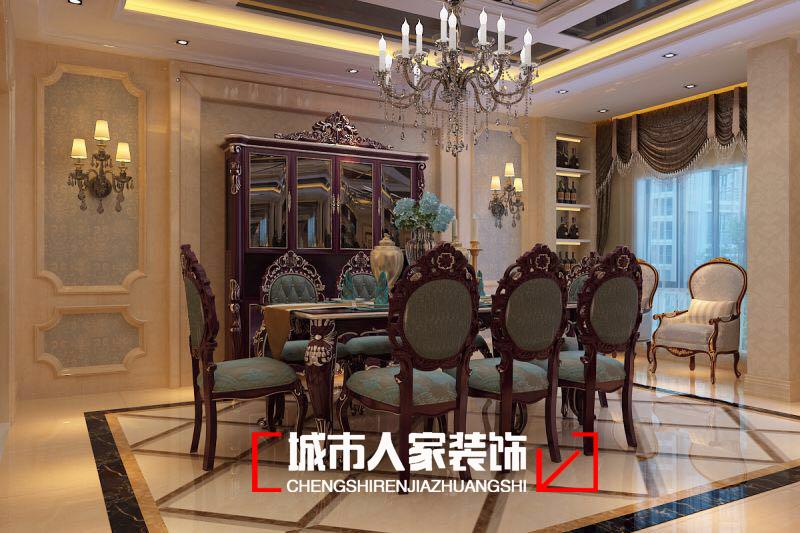 欧式风格 家装公司 别墅装修 太原城市人 东龙壹湾 餐厅图片来自太原城市人家原卯午在东龙壹湾300㎡|奢华欧式品质生活的分享