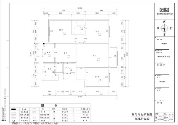 园博府(134平)欧式风格-三居室户型原始测量图