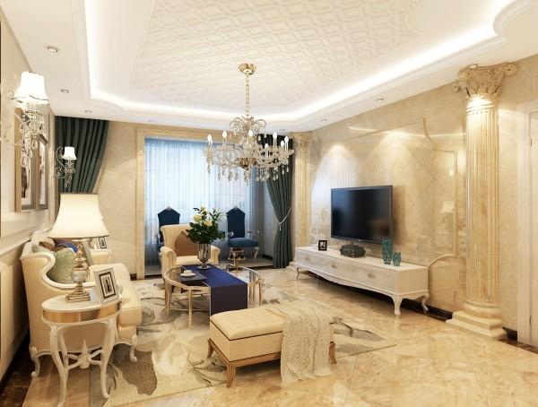 园博府(134平)欧式风格-三居室户型客厅效果图