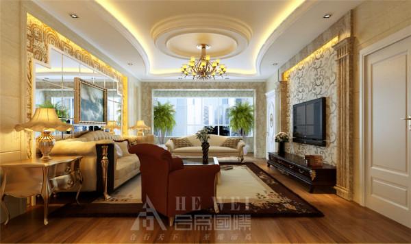 【客厅】兼容性非常强的设计,如果把家具换掉,可以瞬间变成现代风格,也可以变成中式风格,总之能空间的千变万化