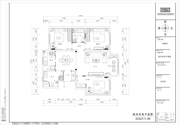 园博府(134平)欧式风格-三居室户型平面布置图