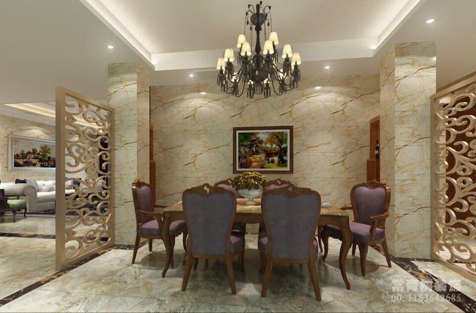 餐厅图片来自常青树装饰公司在溧阳别墅的分享