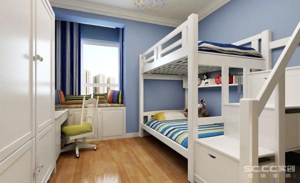 儿童房设计: 高低床可以满足小孩平日里爬上爬下的乐趣,并且增大了储物功能。利用原始户型加建飘窗,增大储物空间。书桌紧邻飘窗,彩光和使用都很舒适。
