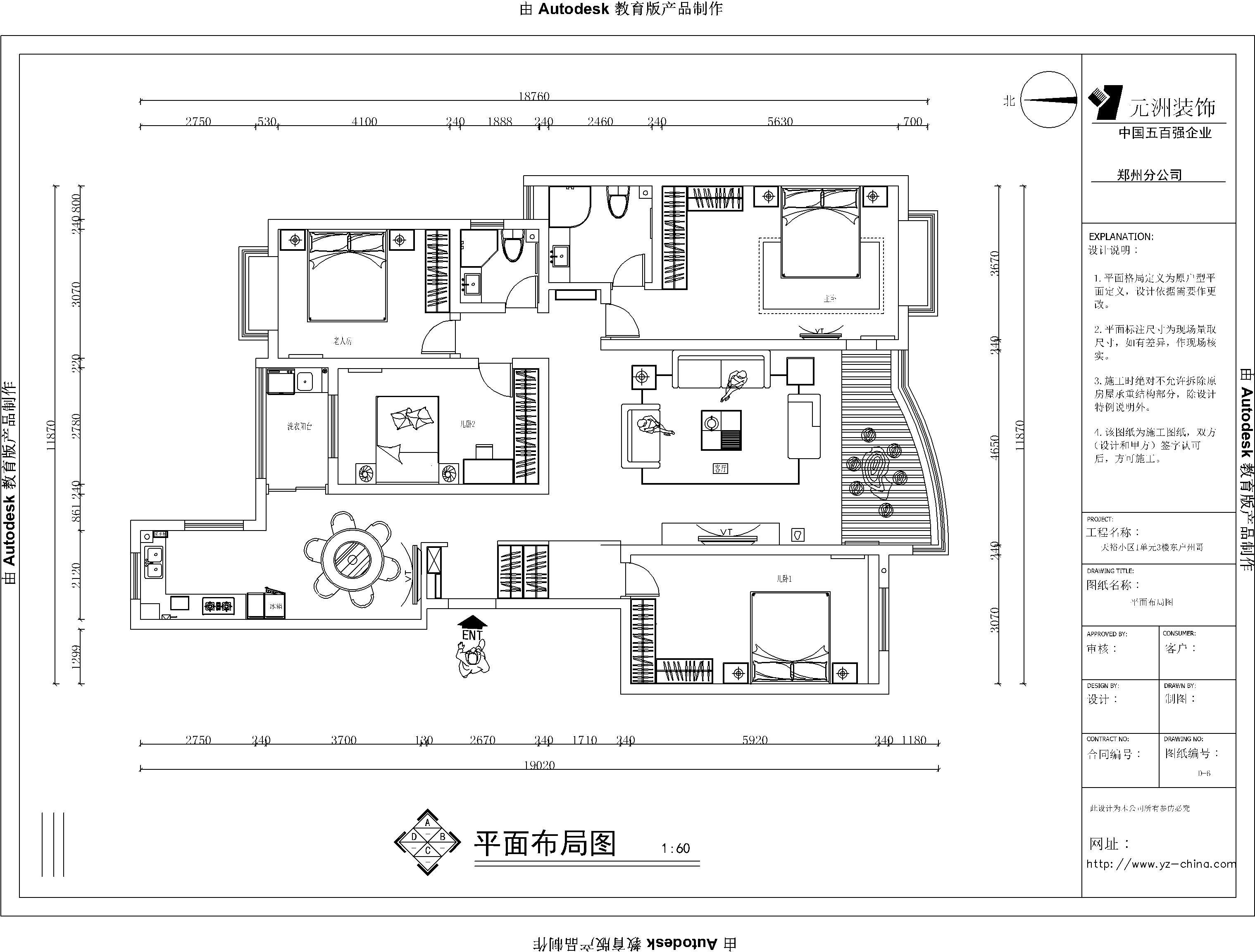 简约 欧式 田园 混搭 二居 三居 别墅 白领 旧房改造 户型图图片来自龙发专家设计师文敏红在天裕小区极简风的分享