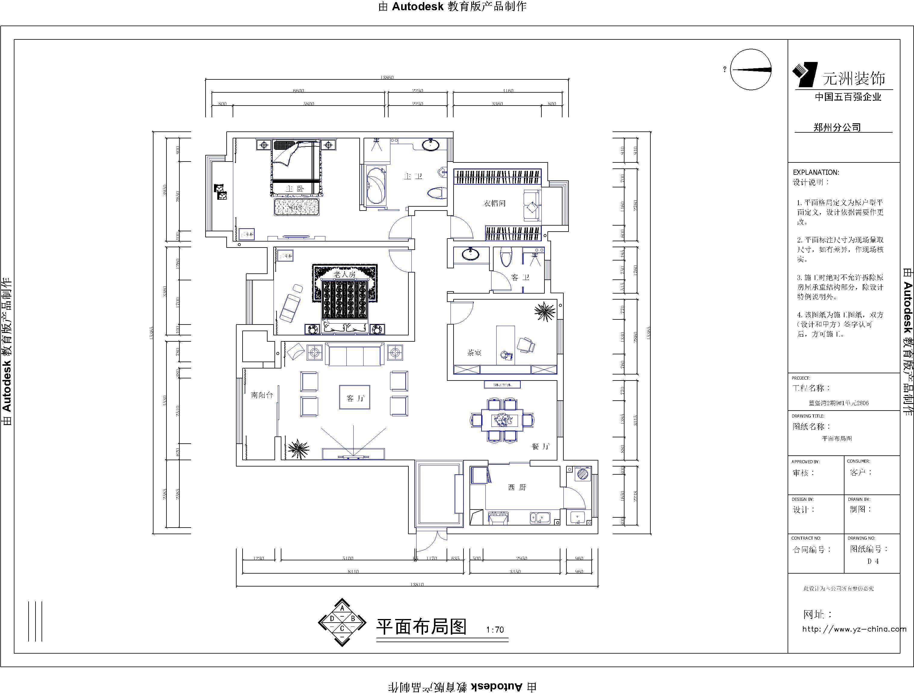 简约 欧式 田园 混搭 二居 三居 别墅 白领 旧房改造 户型图图片来自龙发专家设计师文敏红在蓝宝湾的分享