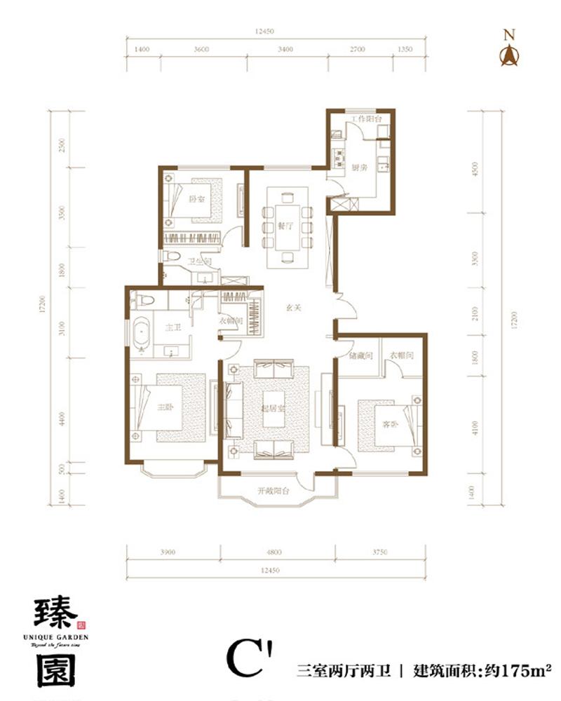 旧房改造 别墅装修 软装配饰 方案设计 户型图图片来自北京别墅装修-紫禁尚品在中式风格-175平米三居室装修设计的分享